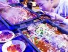 龙潮炭火烤鱼+海鲜大咖+烤涮一体/特色酒吧主题餐厅