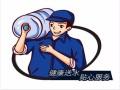 闽侯上街甘蔗南屿旗山荆溪桶装水送水电话