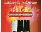 三菱电机空调烟台销售售后服务