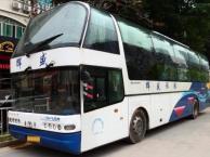 (启东到咸宁的汽车/客车)多少钱/多久