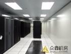 全钢防静电地板价格 机房墙板安装工艺施工步骤 防静电地板