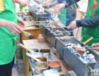 北京烧烤培训,烧烤培训加盟