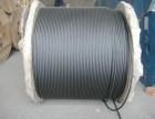 高价回收电梯里更换下来的钢丝绳