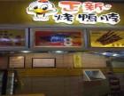 为什么正新烤鸭脖加盟的开店成功率高?