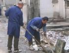 专业疏通厕所 下水道 化粪池清理市政污水管网疏通