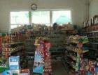 九州湾景汇日卖6000超市出兑保赚