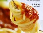 【咖喱至尊】加盟 特色小吃 投资金额 1-5万元