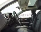 雪佛兰迈锐宝2016款 2.0 自动 豪华版 一小时就提车