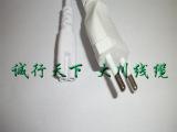 电源线原厂大量批发白色八字尾插头线 欧规电源线 欧式延长线