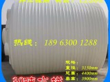 30吨塑料桶30立方食品塑料储罐30T大塑料桶水塔