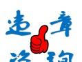 滁州扬徽快速汽车验车,**咨询,合理,专业咨询、诚信