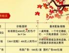 2018年货大集展会招商会展中心7号馆年博会