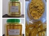 航彩 食品级 药丸默克金粉 种子包衣剂 珠光粉