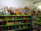 全网真正盈利中超市转让 带小院。童叟无欺