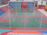 惠州室内篮球场改造_惠州室内篮球场造价_惠州室内篮球场建设