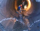 仪征管道清洗公司专注于各种管道清洗清淤品质第一