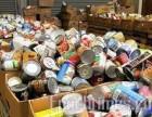 北京过期食品销毁报价中心,报价预约食品销毁步骤