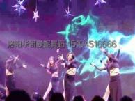 洛阳爵士舞韩舞现代舞 洛阳华翎曼妮成人舞蹈培训班