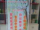 临清聚能教育博斯特英语周末特训班初中英语听力、阅读、写作