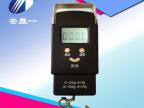 厨房电子秤 便携式手提秤 高精度手提电子秤 5秒背光