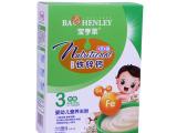 宝亨莱婴儿营养米粉3段有机大米宝宝辅食铁锌钙益生元系列批发