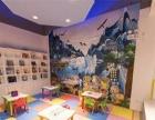 吉林省幼儿创意早教中心怎么快速招生