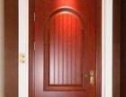 专业制作实木烤漆门,实木复合木地板等高端门