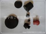 厂家直销硅橡胶T型脚塞 脚套 T型橡胶堵