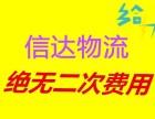 北京到鞍山物流公司