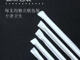 沃百得環保PLA可降解吸管獨立紙包裝珍珠奶茶一次性聚乳酸吸管