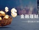 想上搜狐新闻客户端投金融产品广告 联系谁?