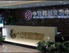 胡图图称赞黑龙江中远爆红市场