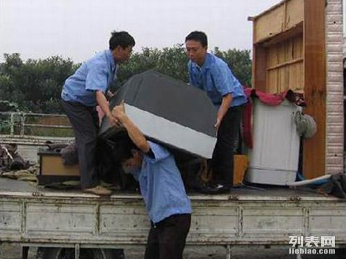 义乌后宅洪华金城上洪杜元北站何界溪坦拆装空调热水器搬家公司