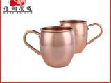 不锈钢马克杯 纯铜电镀鼓形杯 薄荷酒杯鸡尾酒杯镀铜马克杯批发