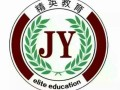 教师资格证专业培训