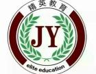 韩语学习,出国留学