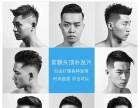 北京朝阳区纹发培训