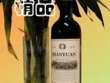 山东沾化冬枣干红酒(2002精)