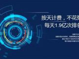 南京本地推廣外包公司-江蘇斯點有名氣