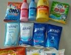 洗化用品低价出售