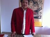 北京算命大师 刘战龙老师 出道有二十年 八字合婚道家奇门遁甲