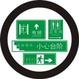 北京投影灯logo灯用在引导地标安全警示作用