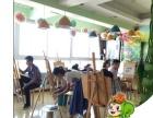 松果画坊2016秋季美术书法国画素描色彩课程开课啦