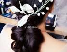 芜湖新娘跟妆 石黛彩妆造型