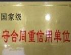 咸宁春雨家政服务公司