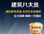 上海施工员证考证容易吗,施工员培训报名