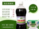 有机肥发酵剂发酵牛粪有机肥-生物菌肥发酵剂
