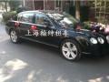 宾利GT,奔驰S600,宝马奥迪车队,婚车租赁