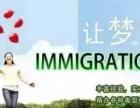 不出银川,就能一站移民留学,这么好的服务,在哪里?