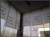 禅城区张槎周边工厂定做遮光窗帘布艺帘办公窗帘